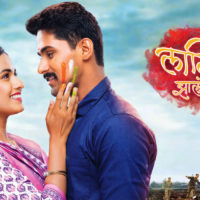 Lagira Jhala Ji new serial on Zee Marathi