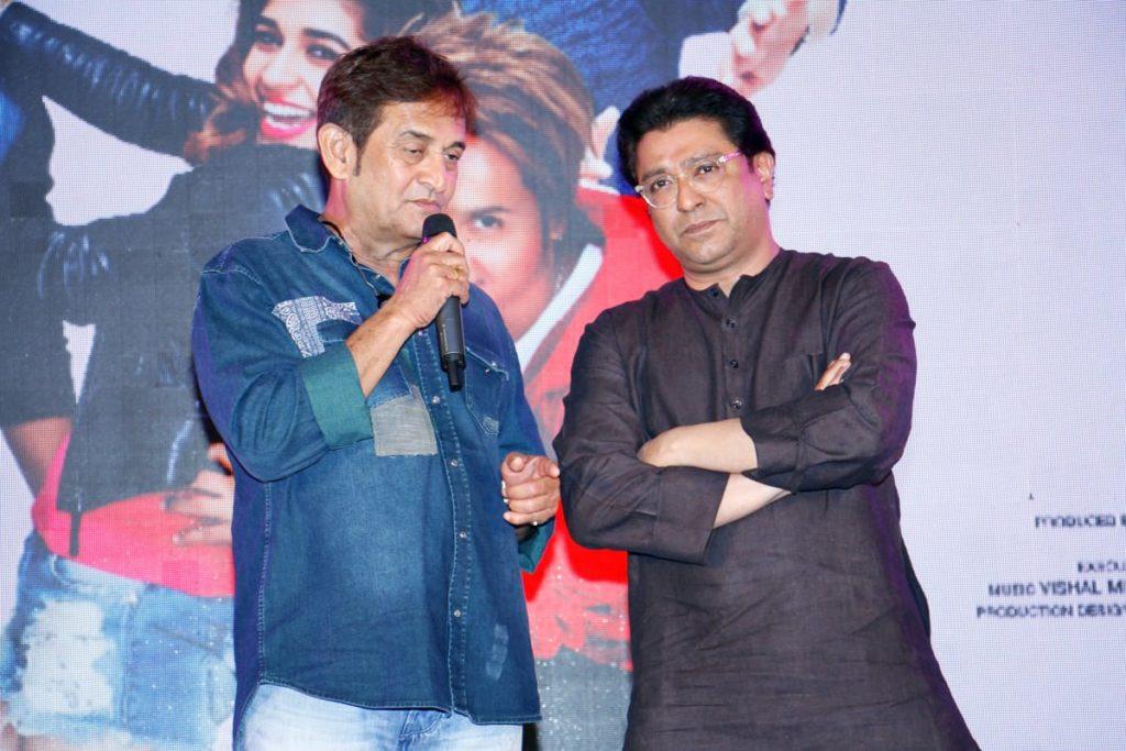 Mahesh manjrekar & Raj Thakare