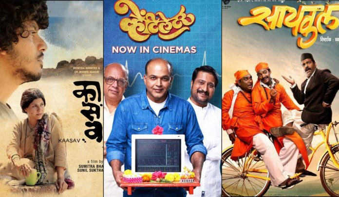 Marathi Cinema Wins Big at 64th National Film Awards Ventilator & Kaasav Bag The Most Prestigious Awards