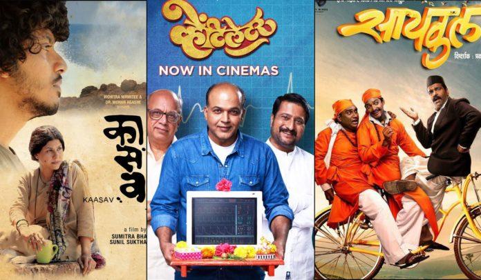 Marathi Cinema Wins Big at 64th National Film Awards Ventilator & Kaasav Bag The Most Prestigious Awards