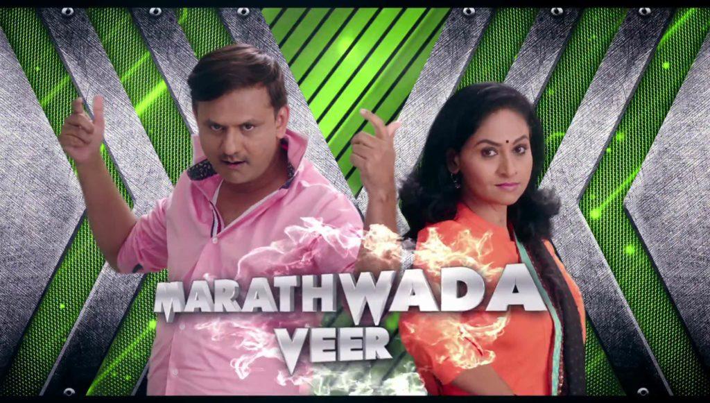 Marathwada Veer - Tufan Aalaya