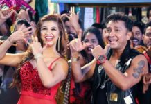 Muhurat of RAJA with a song by Sukhwinder Singh