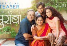 Muramba Marathi Movie Teaser Trailer Amey Wagh, Mithila Palkar, Sachin Khedekar , Chinmayee Sumeet