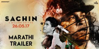 Sachin Tendulkar Biopic Documentary Sachin A Billion Dreams Movie Marathi Trailer