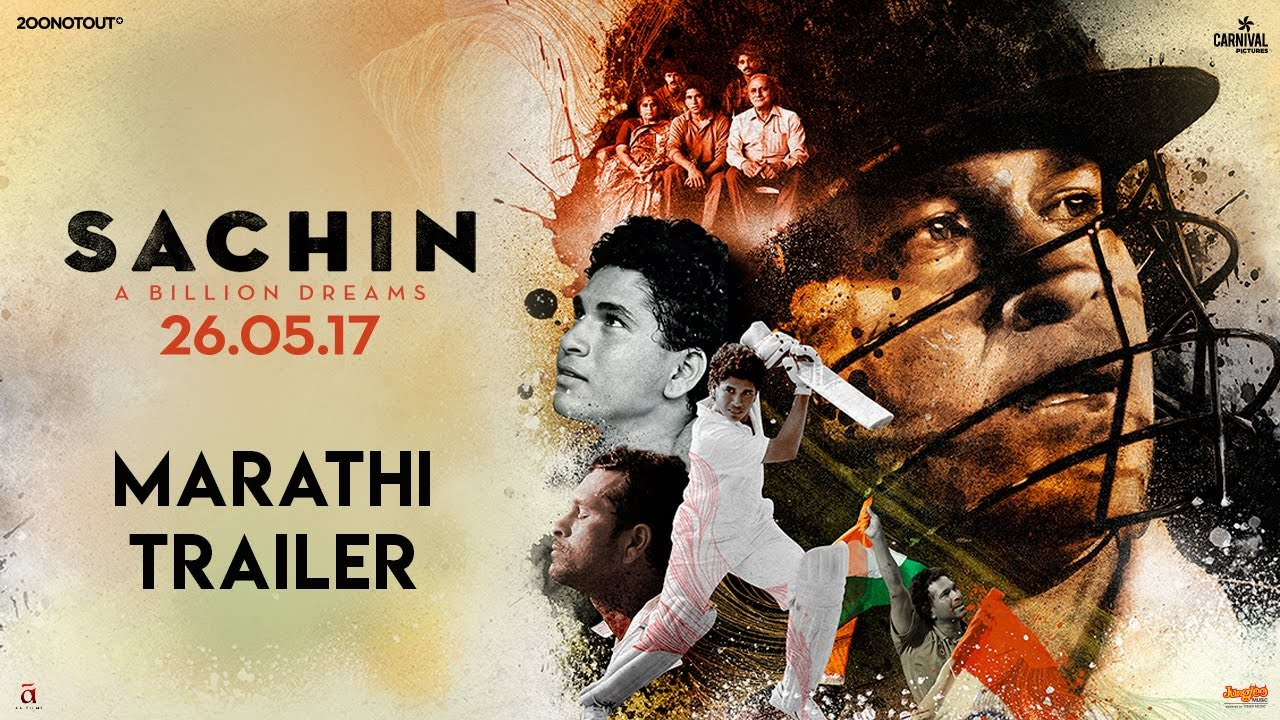 sachin tendulkar information in marathi Sachin tendulkar (indian, cricket player) was born on 24-04-1973 get more info like birth place, age, birth sign, biography, family, relation & latest news etc.