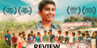 Saha Gun Marathi Movie Review