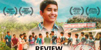 Saha Gun Marathi Movie Review