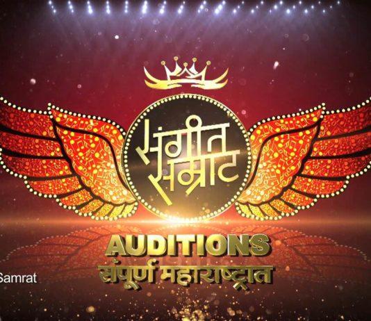 Sangeet Samrat Zee Yuva Singing Talent Show