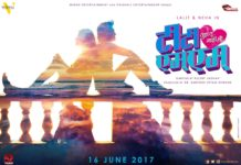 TTMM Marathi Movie - Lalit Prabhakar and Neha Mahajan