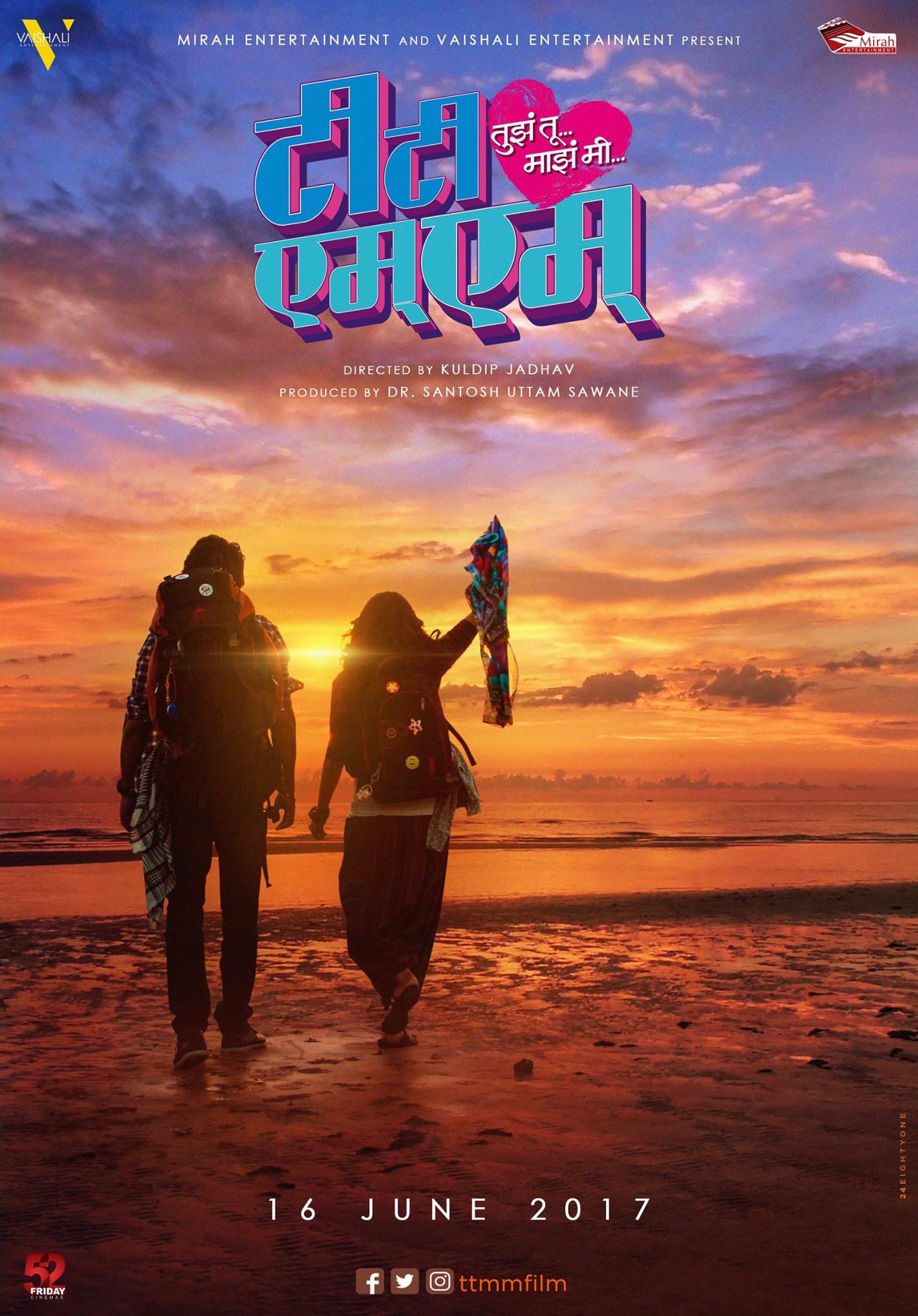 ttmm 2017 marathi movie cast release date wiki trailer