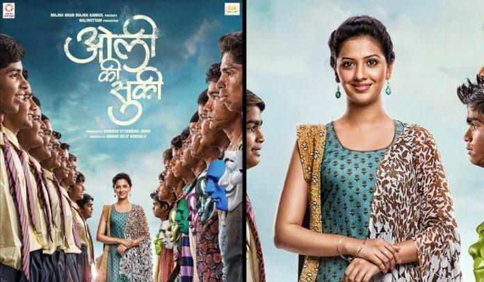 Tejashri Pradhan Starrer Oli Ki Suki Speaks About An Social Issue