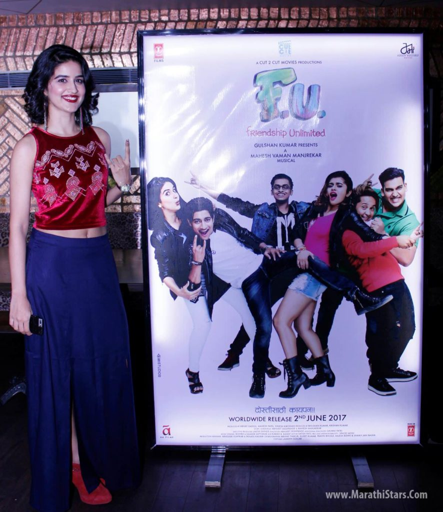 Vaidehi Parshurami- FU Movie Teaser Launch