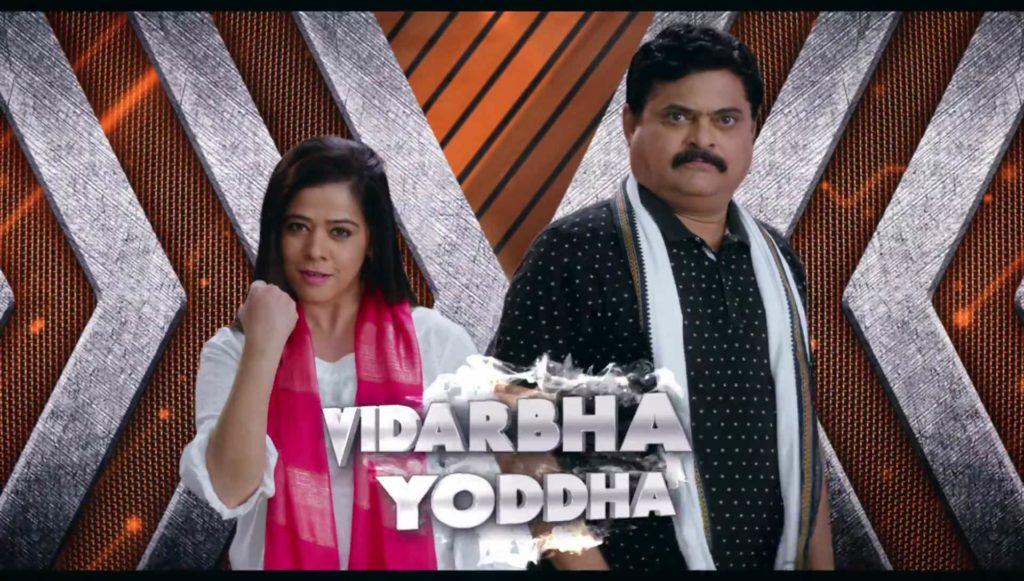 Vidarbha Yoddha - Tufan Aalaya