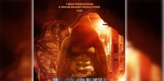 Action Thriller Rocky Muhurat - Upcoming Marathi Film