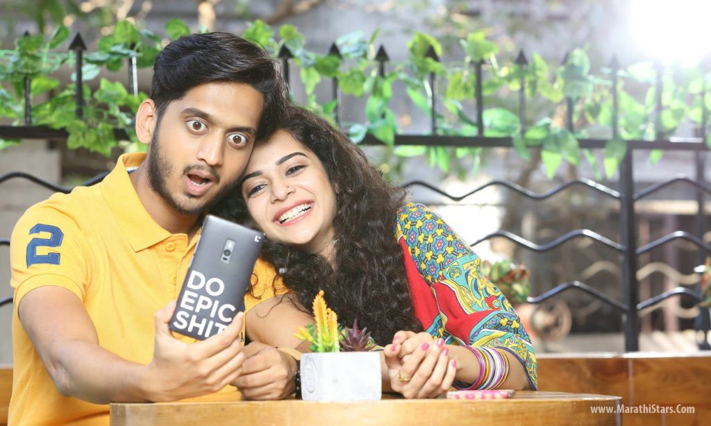 Amey Wagh & Mithila Palkar - Muramba Movie Still Photos