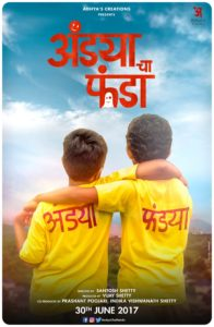 Andya Cha Funda Teaser Poster