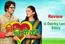 Chi Ka Va Sau Ka Review - Marathi Movie