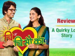 Chi Ka Va Sau Ka Review - Marathi Movie