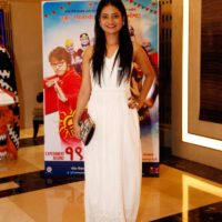 Chi Va Chi Sau Ka Movie Premier Photos (2)