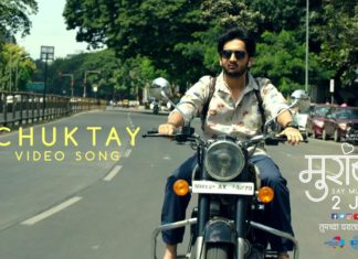 Chuktay Marathi Song From Muramba Movie - Amey Wagh
