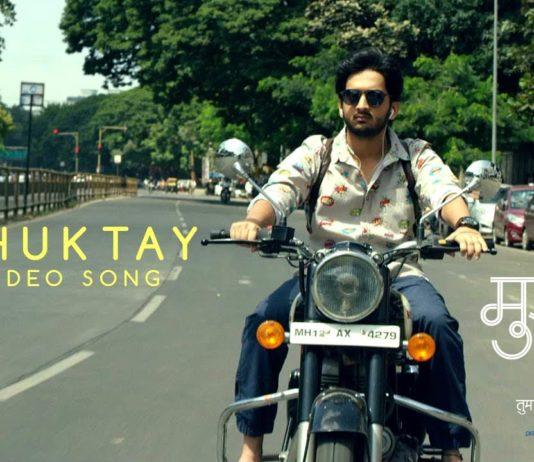 Chuktay Marathi Song From Muramba Movie - Amey Wagh