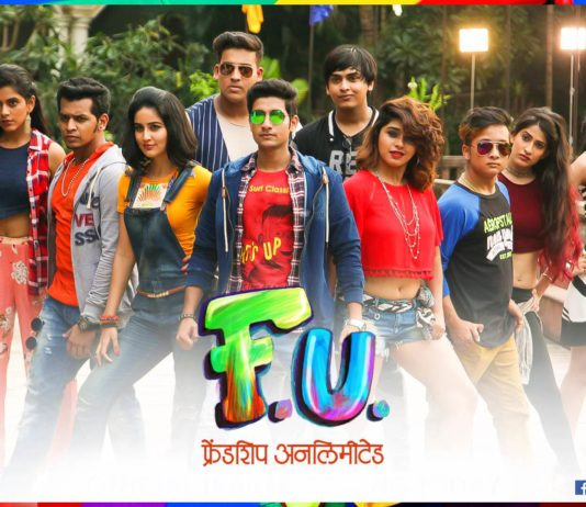 FU – Friendship Unlimited Marathi Movie