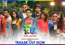 FU Trailer - Marathi Movie