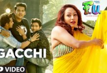 Gachhi Marathi Song - Fu Marathi Movie - Salman Khan Singer