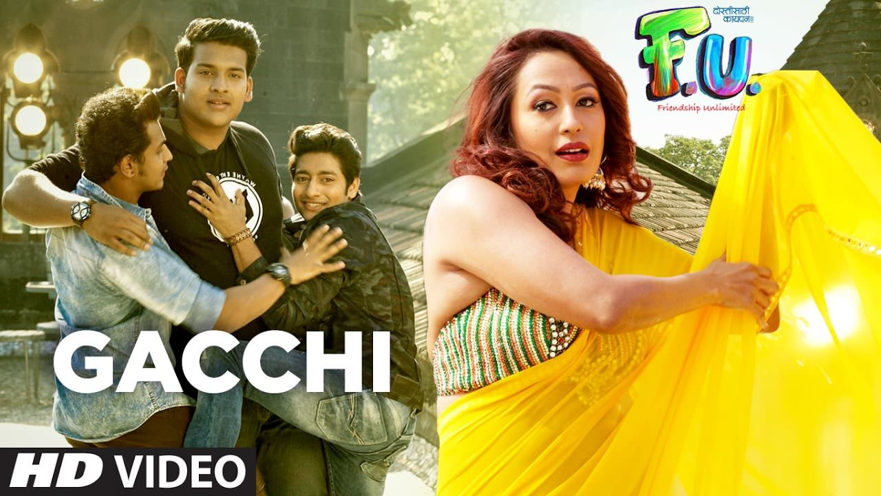 Marathi Video Song New 2017 idea gallery
