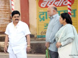 Khopa Marathi movie Still Photo