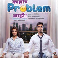Mala Kahich Problem Nahi Movie Teaser Poster