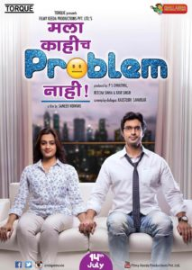 Mala Kahich Problem Nahi Movie Teaser Poster