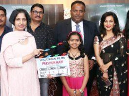 Pari Hun Main Marathi Film Muhurt