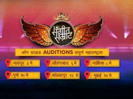 Participate in Zee Yuva's Sangeet Samrat