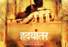 Poster Release for Vikram Phadnis' debut Hrudayantar