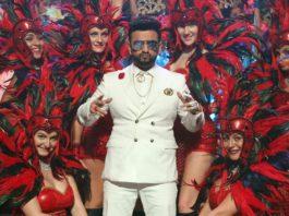 Rapper Shreyash Jadhav