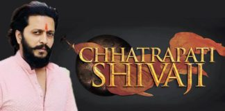 Riteish Deshmukh Movie Shivaji Maharaj Budget