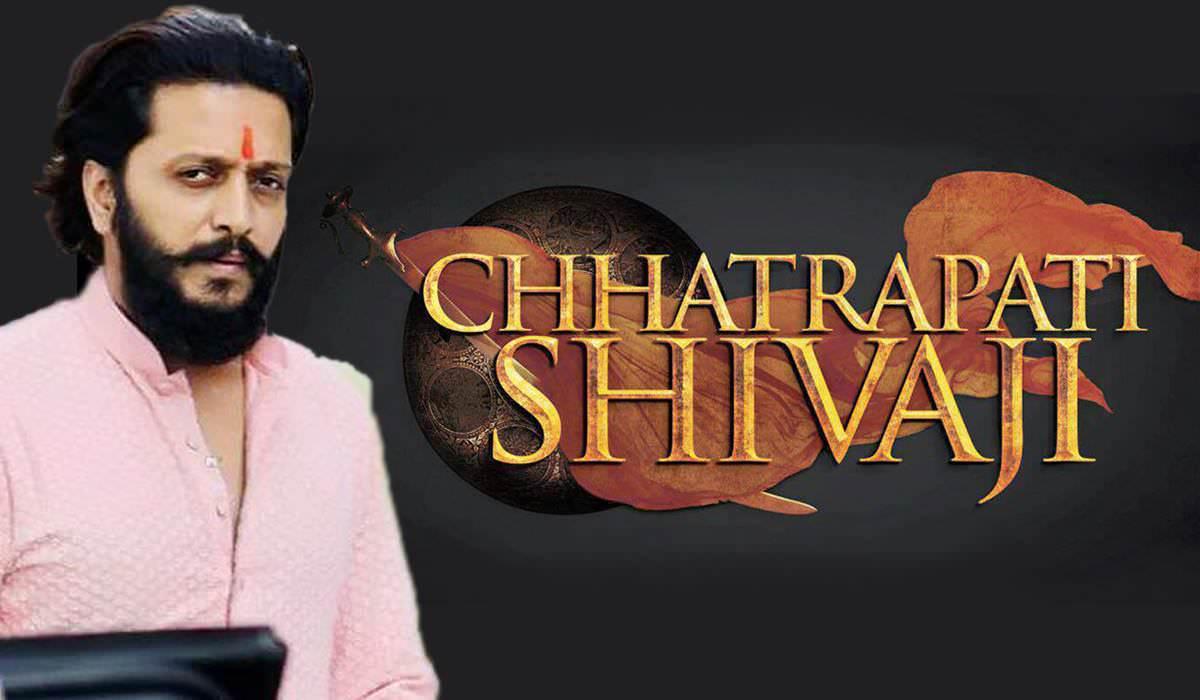 chhatrapati shivaji essay A short essay on shivaji maharaj  i am sure you have heard about chatrapathi shivaji he is the son of jijabai and shahji.