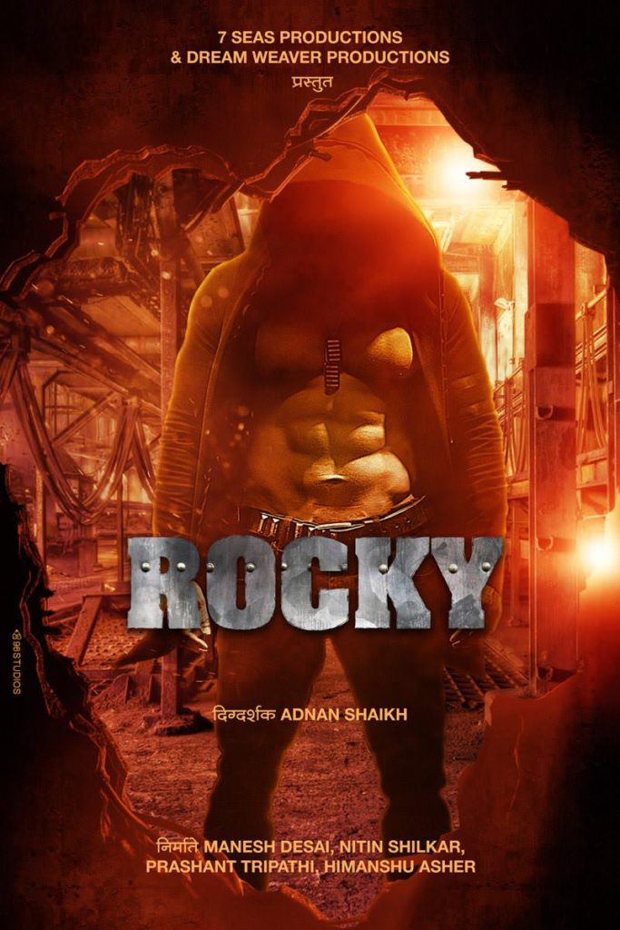 Rockey Marathi Movie First Look Poster