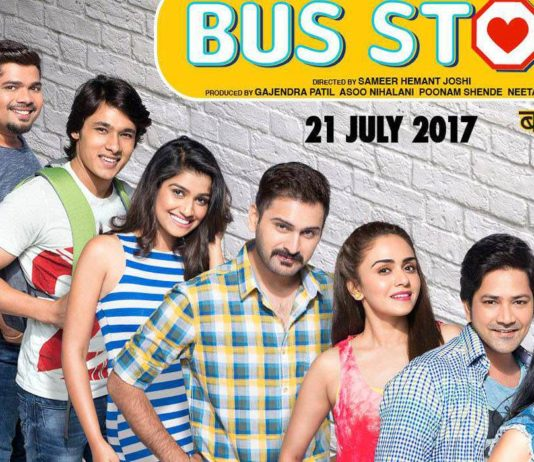'Bus Stop' Marathi Movie's Teaser Poster Launched in a Hatke Style