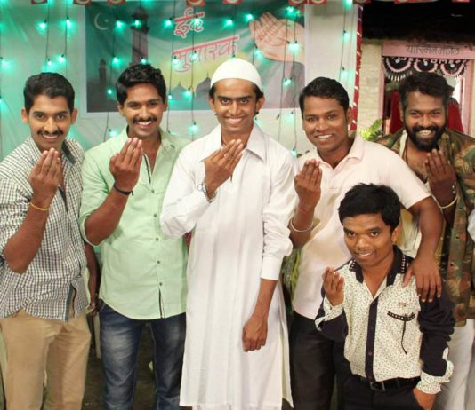 'Ramzan Eid' to be celebrated in Zee Marathi's Lagira Jhala Ji