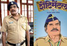Ashok Saraf's Grand Return with Sameer Patil's Shentimental