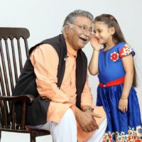 Balpan Dega Deva Serial Photos
