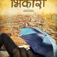Bhikari marathi Movie First Look Poster