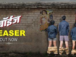 Boyz Teaser - Marathi Movie