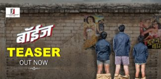 Boyz Teaser - Marathi Movie