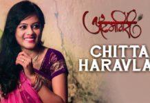 Chitta Haravlay Marathi Song Itemgiri