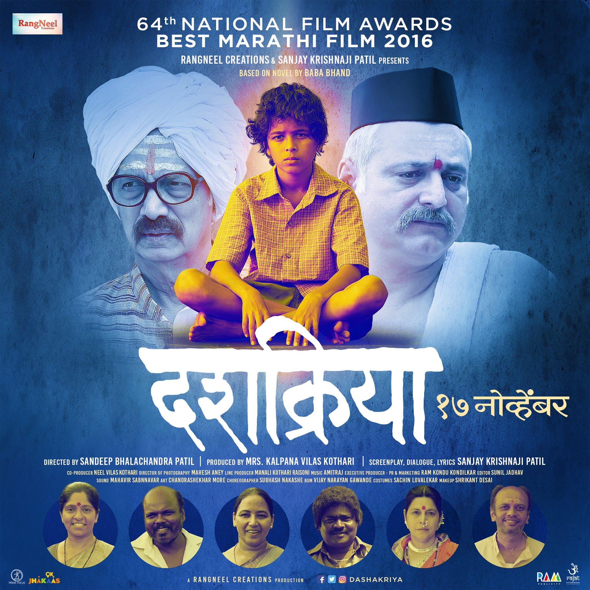 Dashakriya (2017) - Marathi Movie Cast Story Trailer ...