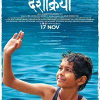 Dashakriya Movie Poster