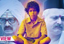 Dashkriya Review - Marathi Movie